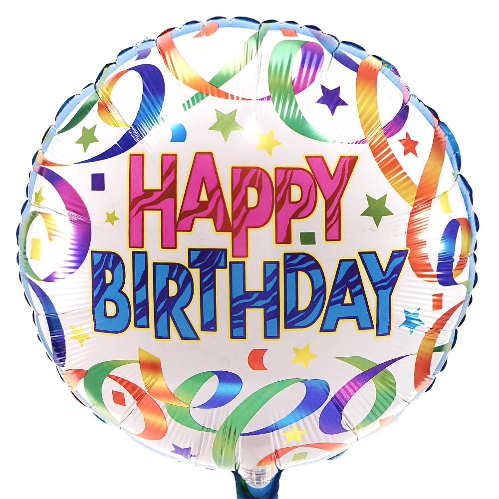 Happy birthday smiley ballon bestellen